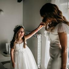 Hochzeitsfotograf Giuseppe De angelis (giudeangelis). Foto vom 18.07.2019