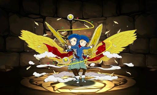 光翼の絆・ソルジャーズ