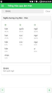 Tiếng Hàn qua âm Hán - náhled