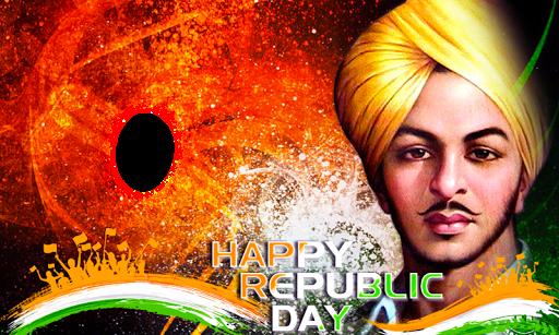 Happy Republic Day Frame