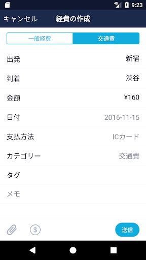 Staple 3 1.18.1 Windows u7528 3