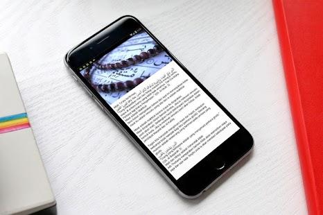 Surat Al Mulk Indonesia MP3 - náhled