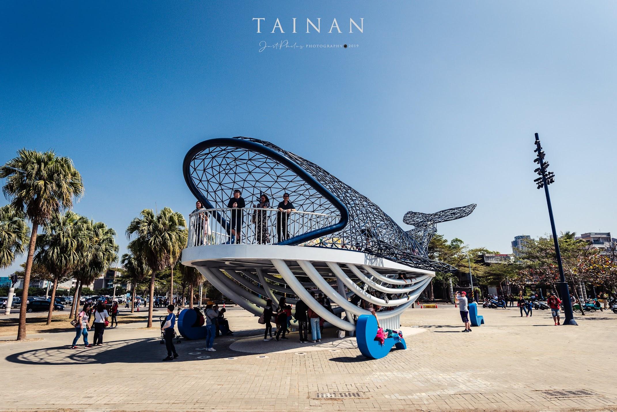 港濱歷史公園大魚的祝福是今年新興的台南景點。