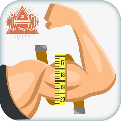Man Arm Workouts - Strong Arm In 21 Days