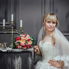 Wedding photographer Valeriya Samsonova (ValeriyaSamson). Photo of 04.02.2018
