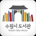 수원시_도서관 icon