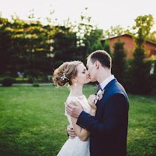 Nhiếp ảnh gia ảnh cưới Konstantin Macvay (matsvay). Ảnh của 12.02.2018