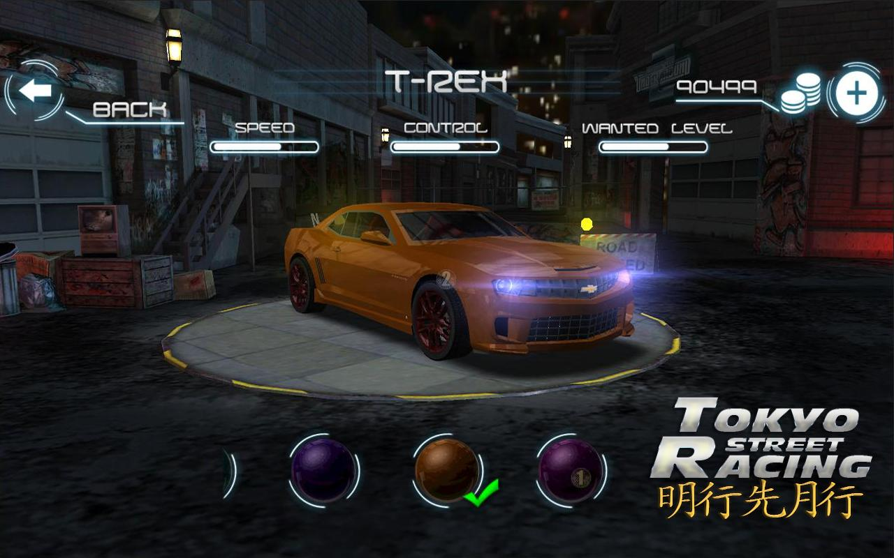 Street Racing Tokyo Android Apps On Google Play