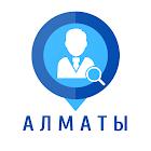 Работа в Алматы. Свежие вакансии, подработка.