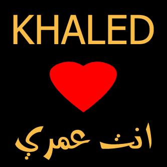 khaled Y8PJW2nq8Mk2HgUxANDk