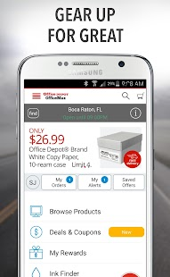 Office Depot®- Rewards & Deals- screenshot thumbnail