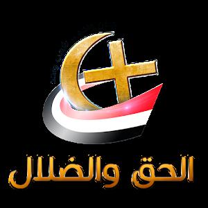 christian-dogma.com Android App
