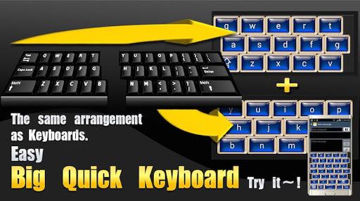 Big Quick Keyboard - BigQuick