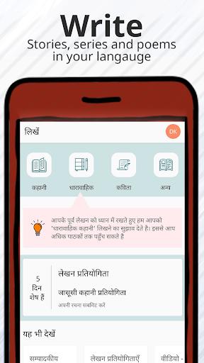 Free Stories, Audio stories and Books - Pratilipi 4.6.0 screenshots 7