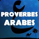 Proverbes Arabes En Français icon