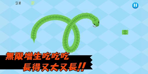 Snake - Creative fun game