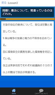 日経テスト最新~日本経済新聞×時事問題×一般常識×時事問題×ビジネスマナー~ - náhled