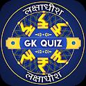 Marathi Quiz : Marathi Quiz Question and Answer icon