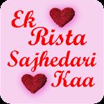 Download Tujhyat jiv rangla Latest version apk