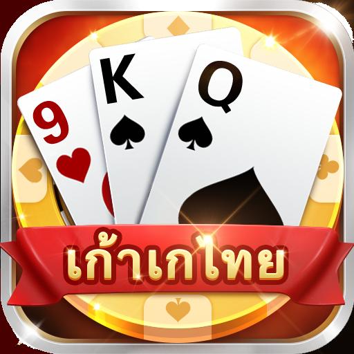 ไพ่เก้าเกไทย-slotsเซียน&ไฮโล 博奕 App LOGO-APP開箱王