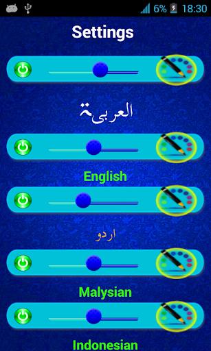 書籍必備免費app推薦|Surah Rahman Manzil Mp3 Radio線上免付費app下載|3C達人阿輝的APP