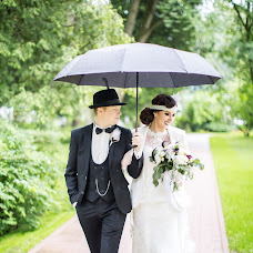 Wedding photographer Olga Sarka (Sarka). Photo of 14.08.2017