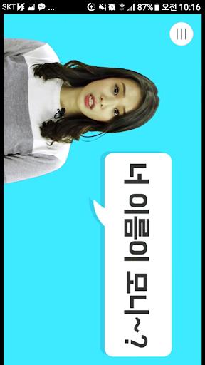 EBSlang screenshots 4
