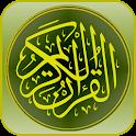 Tafsir Coran en français icon