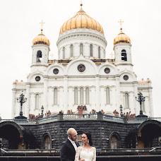Свадебный фотограф Мария Акулиничева (Akulinicheva1). Фотография от 05.03.2018