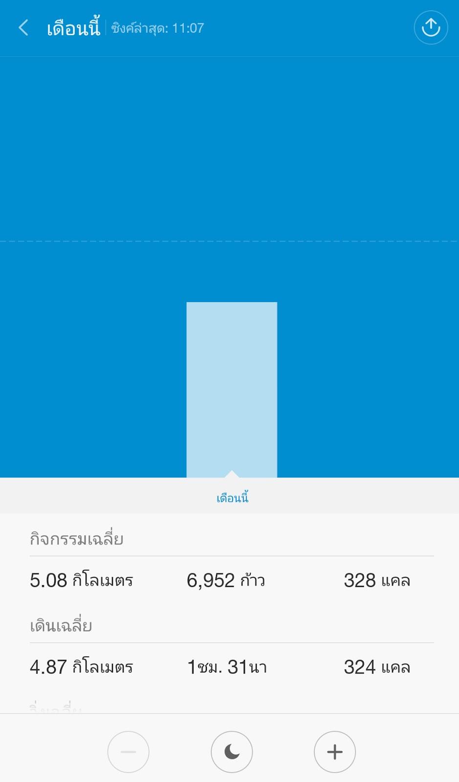 Screenshot_2015-06-30-11-10-12-713.jpg