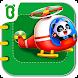 赤ちゃんパンダの乗り物の本 - Androidアプリ