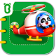 Baby Panda's Book of Vehicles Download on Windows