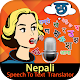 Nepali Speech To Text Translator Download for PC Windows 10/8/7