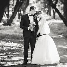 Wedding photographer Vera Eremova (veremova). Photo of 25.04.2015