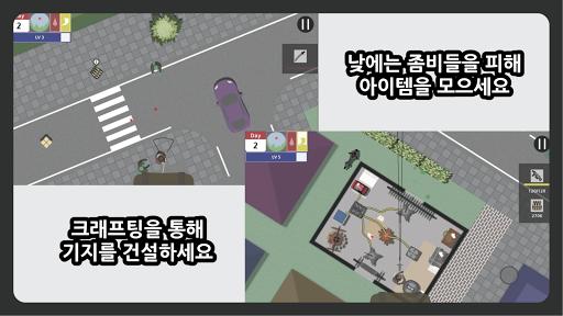 데드 타운:Dead town - 좀비 서바이벌