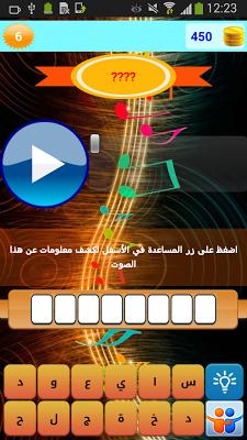 صوت و كلمة - screenshot