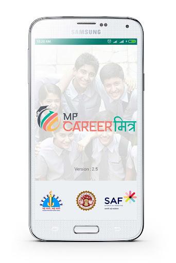 MP Career Mitra 3.6 screenshots 1