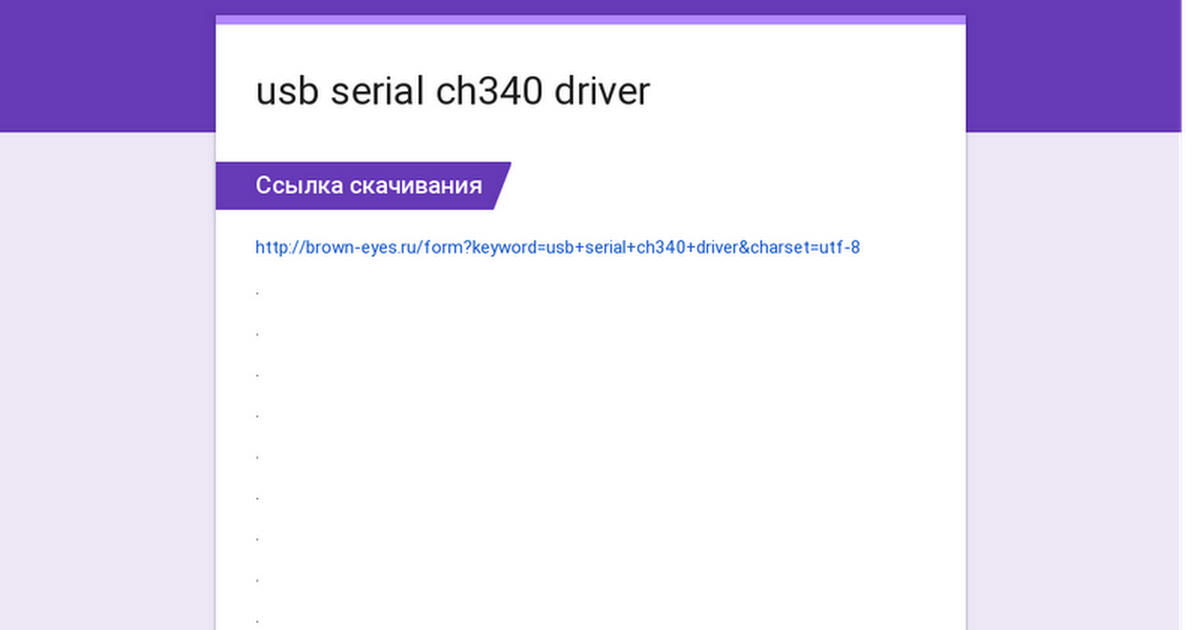 Usb to rs232 hl 340 driver windows 7 32bit