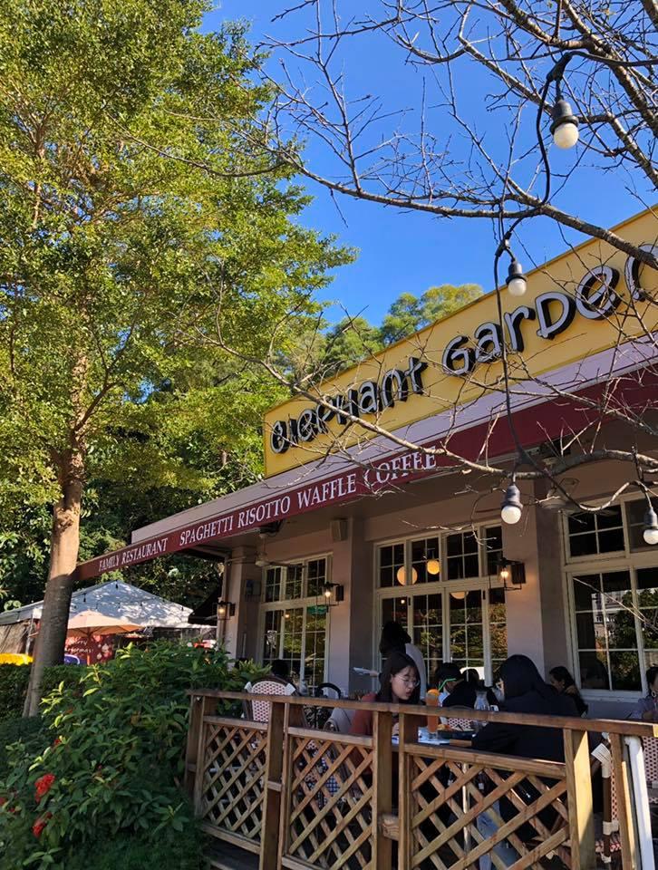象園咖啡Elephant garden 內湖店