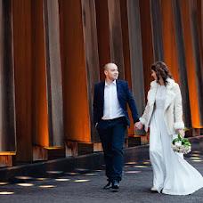 Wedding photographer Elena Cybina (Avialetta). Photo of 19.02.2016