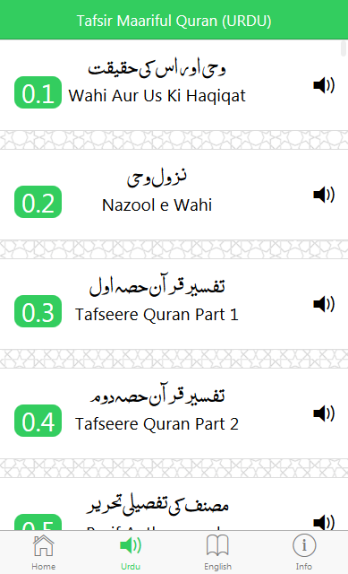 Maariful Quran (Urdu & Eng)- screenshot