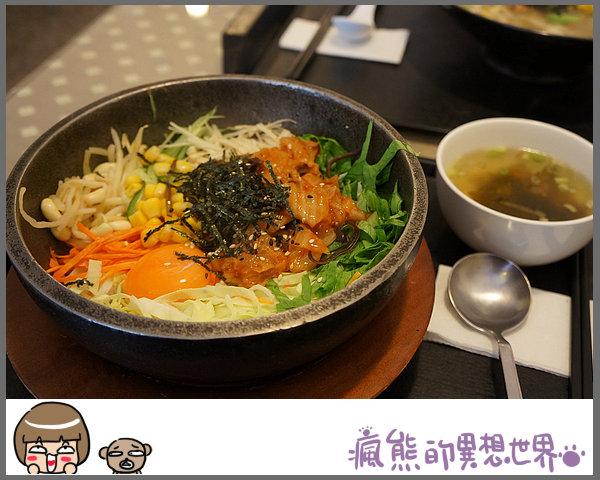 米勒蔬食風味料理