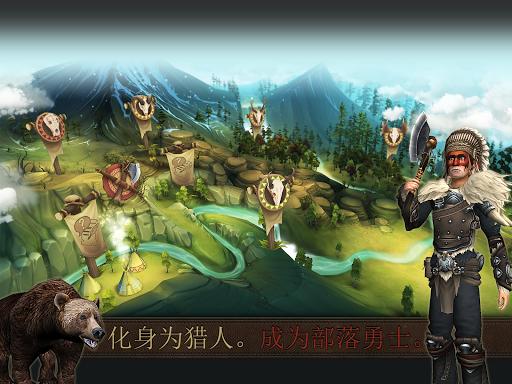 红云:勇士和部落