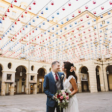 Wedding photographer Alexandra Kukushkina (kukushkina). Photo of 05.04.2018