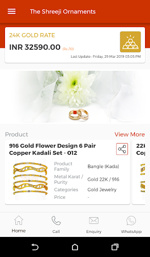 Shreeji Kadliwala - Gold Copper Kadli Manufacturer by
