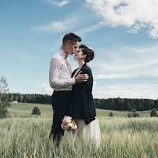 Wedding photographer Viktoriya Berngard (VBerngard). Photo of 02.08.2016