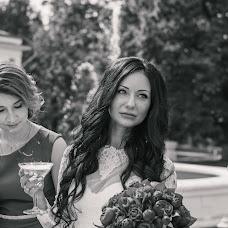 Wedding photographer Darya Praskurina (praskurinadaria). Photo of 31.10.2017