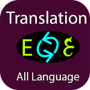 App Translate All Language APK for Windows Phone