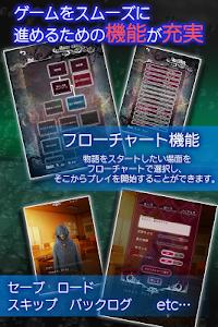 歪みの国のアリス~アンコール screenshot 14