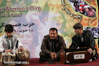 """Photo: March 8, 2012- Kabul: """"Kochi"""" musical group performs some patriotic songs during the function of the International Women's Day by the Solidarity Party of Afghanistan."""
